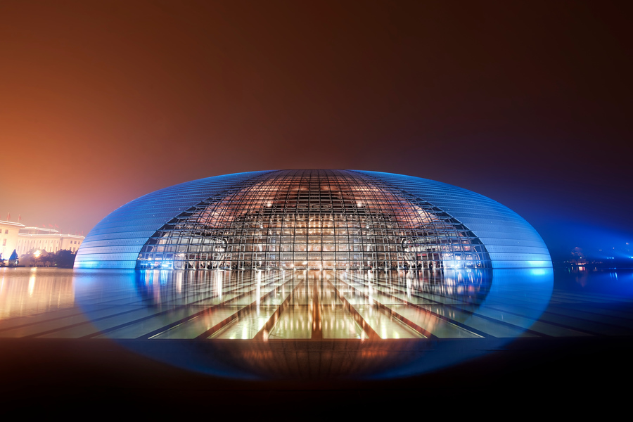 The Egg Beijing