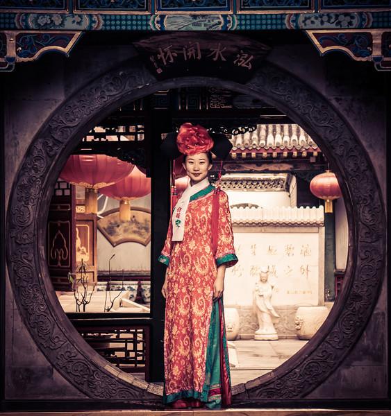 NEX in China