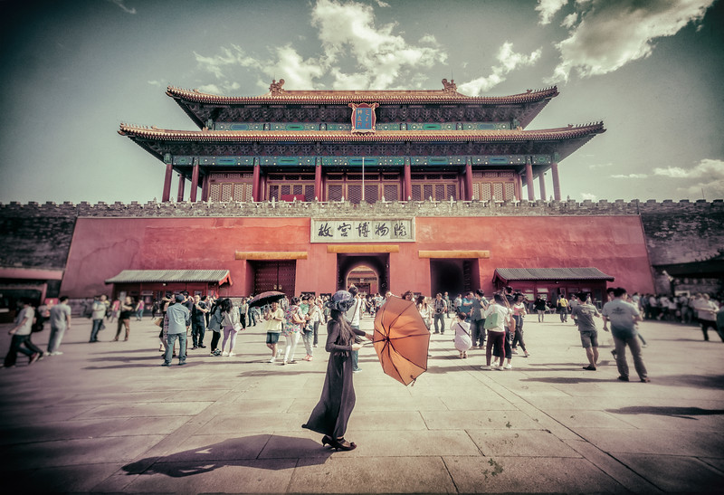 A windy day at the Forbidden City