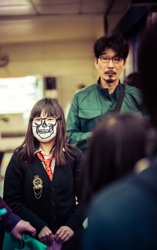 Facemasks of Tokyo IV