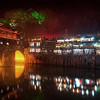 "<h2>Beautiful Feng Huang at Night</h2> <br/>This was a beautiful and relaxing night for me. <br/><br/>I strolled up and down the banks of this old river-town.  All the houses up on stilts were so charming...  the little boats motoring around... old ladies still washing clothes deep into the night... young lovers skipping along the opposite bank while I set up for shots... <br/><br/>After a few hours of shooting, I stopped at a small family-run restaurant that overlooked the river.  I pulled out my sketch pad and started drawing the scene around me for a few hours while the nice mom inside brought me all kinds of mysterious hot foods, teas, and little cookies.  It was a very peaceful and nice night...<br/><br/>- Trey Ratcliff<br/><br/><a href=""http://www.stuckincustoms.com/2010/12/04/beautiful-feng-huang-at-night/"" rel=""nofollow"">Click here to read the rest of this post at the Stuck in Customs blog.</a>"