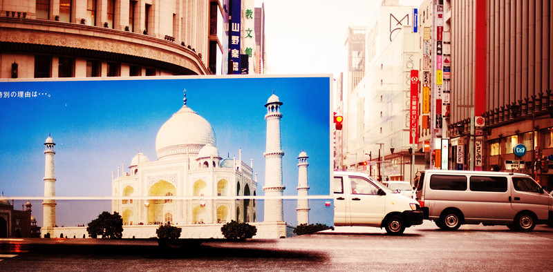 "<h2>The Taj Mahal in Tokyo</h2> <br/>I was taking some architecture photos in downtown Tokyo when this advertising-truck went by. I thought it was so strange/funny to have this scene rolling through the city.<br/><br/>It would be kind of awesome to find the opposite situation, but I think it is quite doubtful! <br/><br/>- Trey Ratcliff<br/><br/><a href=""http://www.stuckincustoms.com/2012/09/16/the-taj-mahal-in-tokyo/"" rel=""nofollow"">Click here to read the rest of this post at the Stuck in Customs blog.</a>"