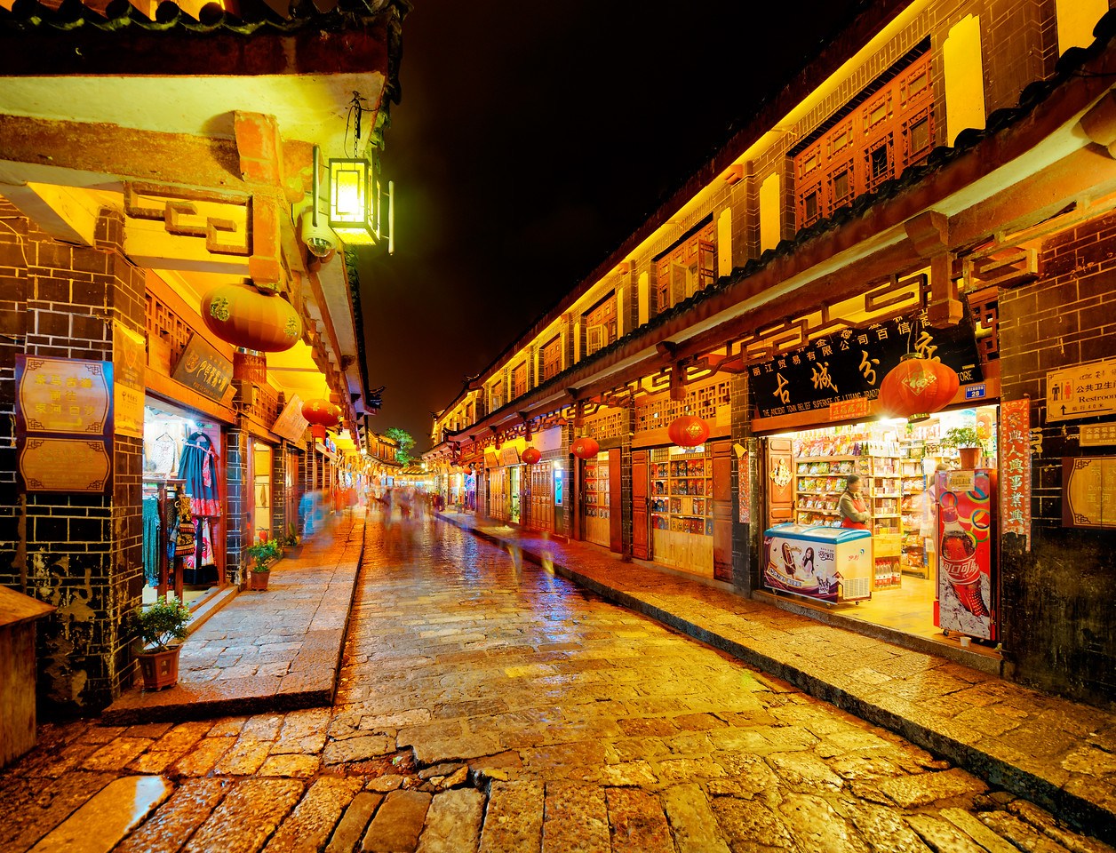 The Charming Streets of Lijiang