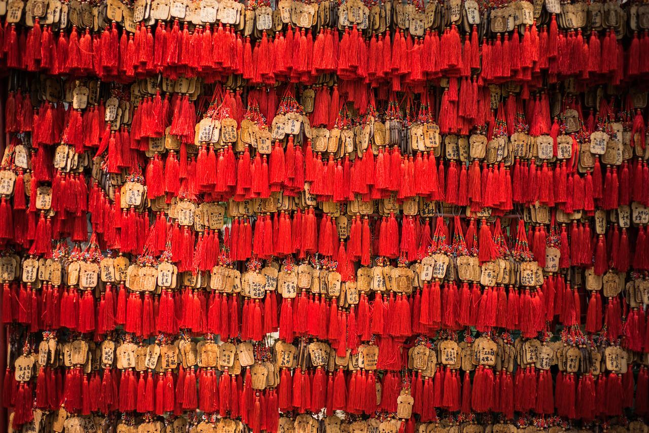 Red Prayers