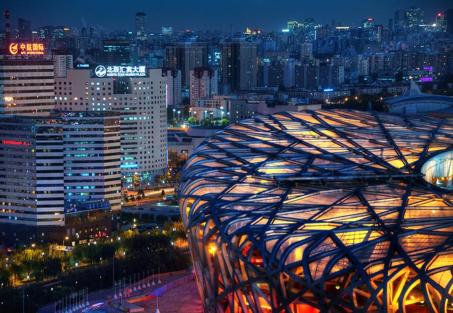 Bird Nest Beijing Olympics