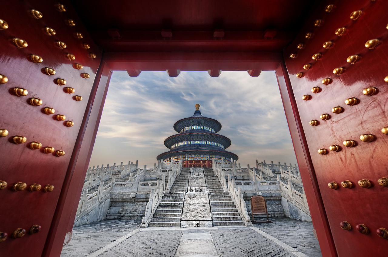 Approaching The Temple Of Heaven
