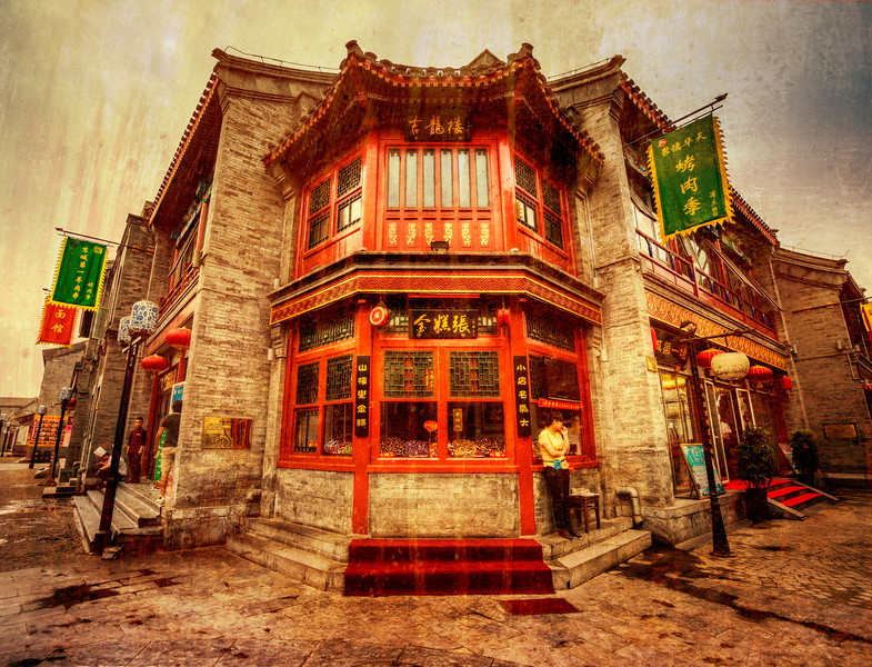 "<h2>The Corner Store in Old China</h2> <br/>When I walk down some of these streets and see these places that sell exotic foods when you walk up to the window — it is hard to pass them all by. When I do go up there, I tend to just pick totally random things… I give them a random amount of money, and then there is a random adventure in my mouth.<br/><br/>It's quite the opposite of going up to a European bakery where you know what you are gonna get. I like both, even though I sometimes get burned in these Chinese places when I get something that is a little too crazy for my palate. <br/><br/>- Trey Ratcliff<br/><br/><a href=""http://www.stuckincustoms.com/2013/07/07/birthday-contest-on-weibo/"" rel=""nofollow"">Click here to read the rest of this post at the Stuck in Customs blog.</a>"